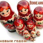 Nouvel An Russe Samedi 12 Janvier